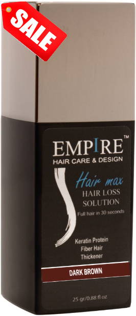 מבצע 3plus1 <br>EMPIRE HAIR MAX DARK BROWN